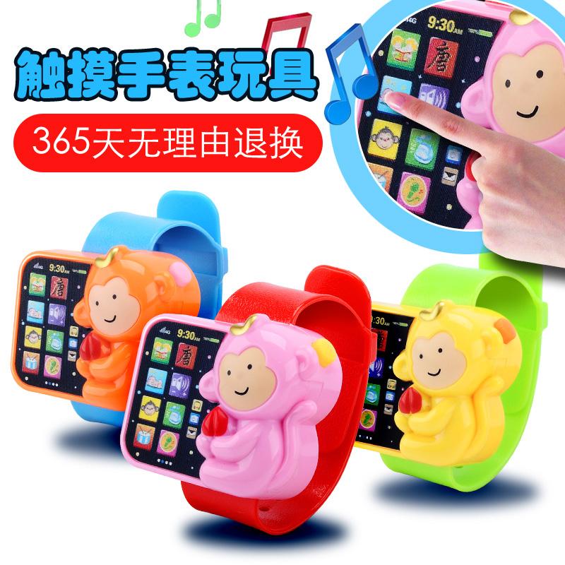 Trẻ em dễ thương của âm nhạc điện thoại màn hình cảm ứng đồ chơi xem con Tang thơ câu chuyện giáo dục sớm xem thông minh 2-6 tuổi