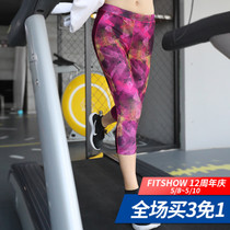 Quick dry pants female sports fitness breathable elastic running tight pants