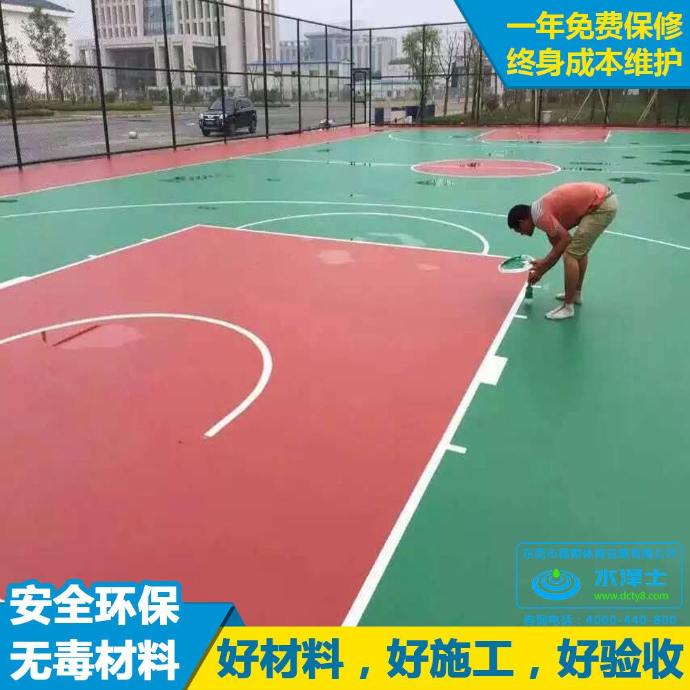 标准篮球场运动场地 4mm厚硅pu塑胶面层球场施工 羽毛球场材料
