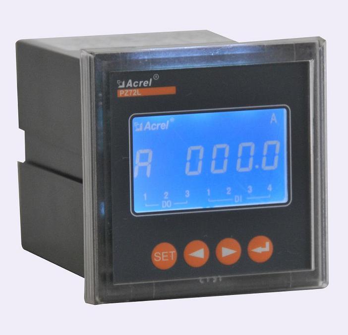 安科瑞PZ72L-AI/C 单相交流数字式 液晶显示 电流表 带RS485通讯