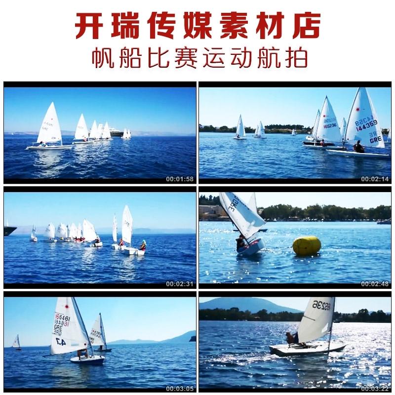 海上帆船高清实拍体育比赛运动le