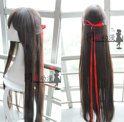 taobao agent Vocaloid china recalls the red lotus Le Zheng Ling COSPLAY styling wig, close the face and send super long headdress