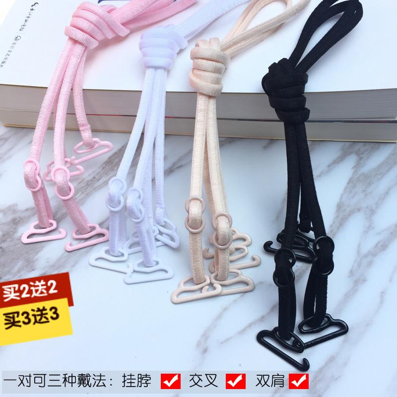 Hàn Quốc sexy mỏng vành đai vẻ đẹp trở lại kẹo màu đồ lót dây đeo vai điều chỉnh vô hình áo ngực dây đeo vai vai áo ngực dây đeo