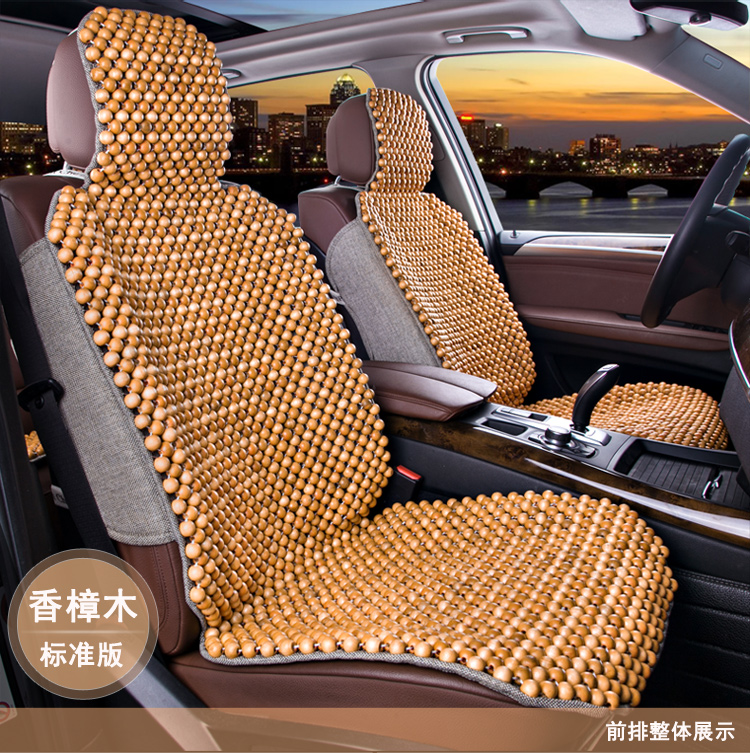 Pleasing 22 69 Bamboo Mat Car Cushion Bamboo Summer Cushion New Squirreltailoven Fun Painted Chair Ideas Images Squirreltailovenorg