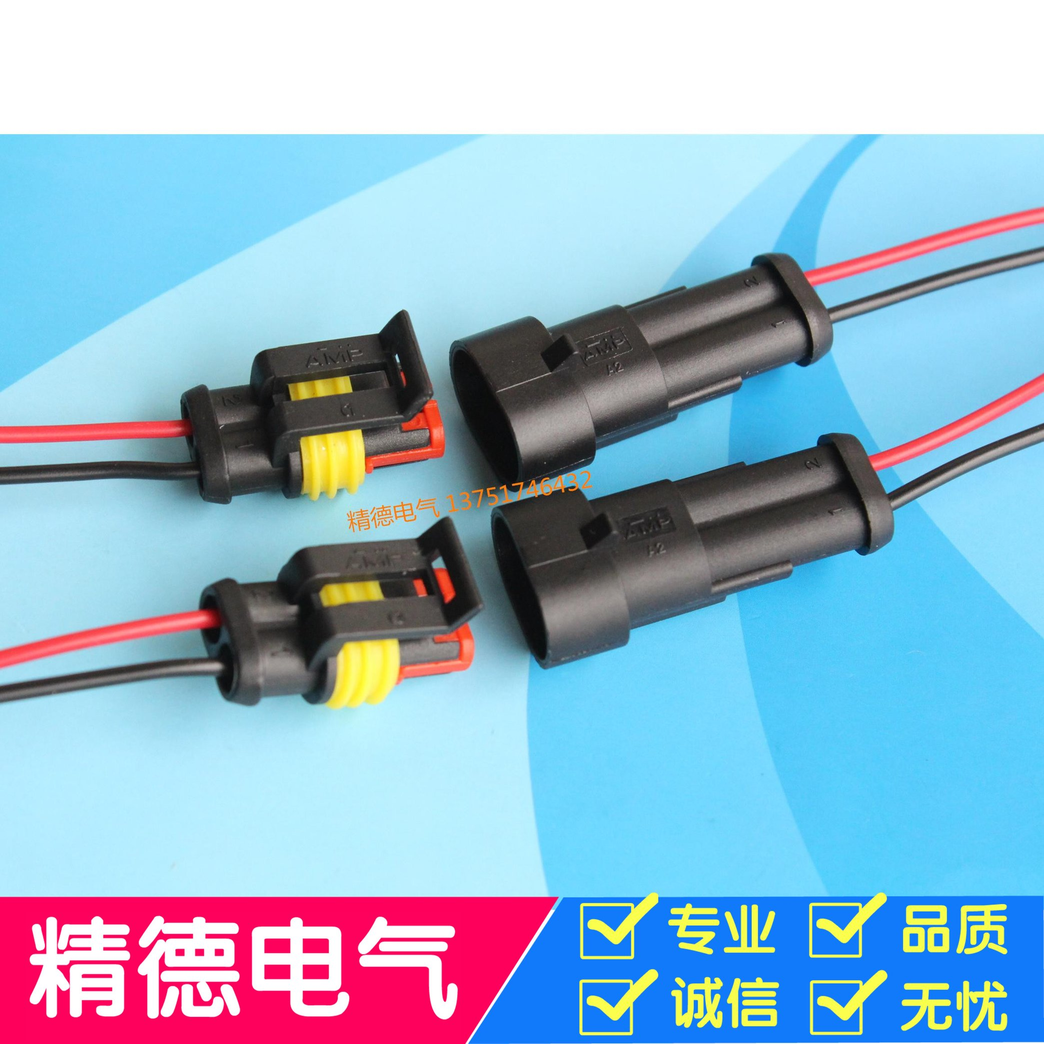 Categoryelectronic Componentproductnameautomotive Waterproof Wiring Harness Connector Plugs Automotive Amp Plug Socket Male Female Terminal Block Wire