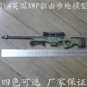 1: 4 ngụy trang người Anh AWP trường bắn tỉa mô hình tĩnh mô hình tất cả kim loại có thể tháo rời 4 màu sắc không thể được đưa ra