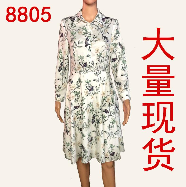春季新款雪纺连衣裙女印花内搭衬衫裙打底A字中裙女装8805