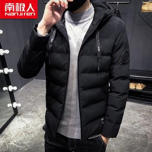 南极人男士外套冬季2018青年潮流棉袄加绒冬装羽绒棉男棉服抗寒厚