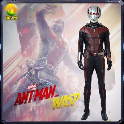 taobao agent Man's show Marvel movie Ant-Man 2cosplay Ant-Man one-piece helmet tights cos costume customization