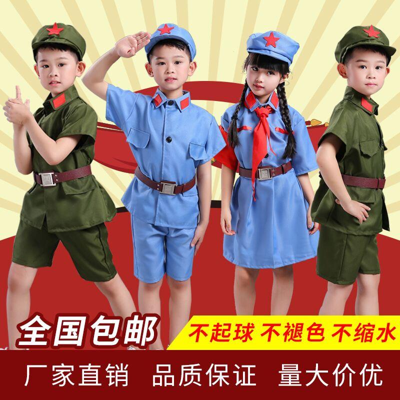 Trẻ em của Little Red Army Trang Phục Shining Red Star Dance Ăn Mặc Trẻ Em của Eighth Tuyến Đường Quân Đội Điệp Khúc Red Guard Trang Phục Biểu Diễn