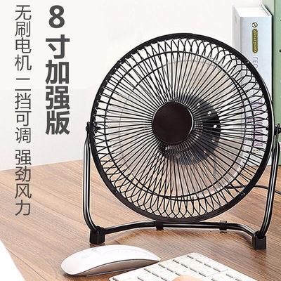 小风扇USB风扇4寸风扇6寸8寸usb办公室迷你静音台风扇便携式风扇