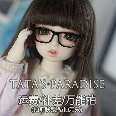 taobao agent TATA's Paradise Shipping Fee Postage Difference Replenishment Special page