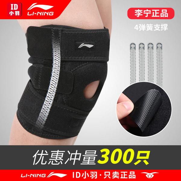 Li ning kneepad движение мужчина лето волейбол футбол баскетбол бадминтон восхождение поддержка полумесяц доска kneepad мисс