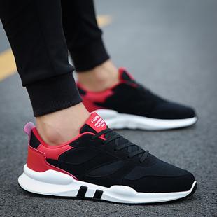 新款加绒男生时尚跑步鞋百搭鞋