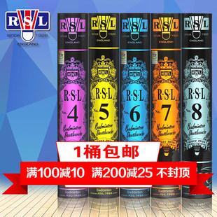 Азиатский лев дракон RSL5 количество 6 количество 7 количество 8 количество 10 количество бадминтон подлинный rsl супер-устойчивостью борьба легко гнилой конкуренция подготовки мяч