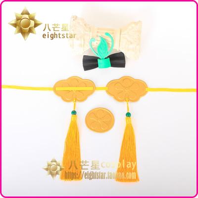 taobao agent 【Eight-pointed star】NetEase Mobile Games Onmyoji Firefly Cane Headdress Belt Cosplay Props