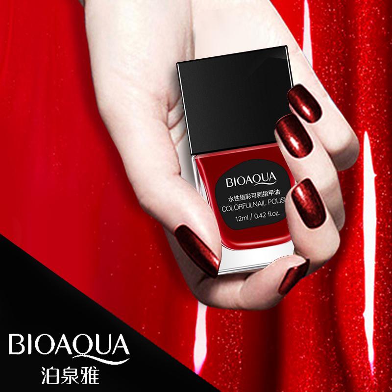 Boquan Ya nước dựa trên ngón tay màu lột sơn móng tay màu sắc đẹp màu sắc đồng phục áo giáp dầu sản phẩm làm móng tay