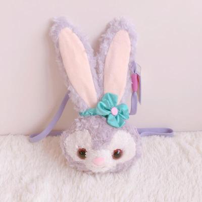 taobao agent Girl Soft Girl Plush Cute Ballet Rabbit Messenger Bag Stella Bunny Messenger Bag Cartoon Coin Purse