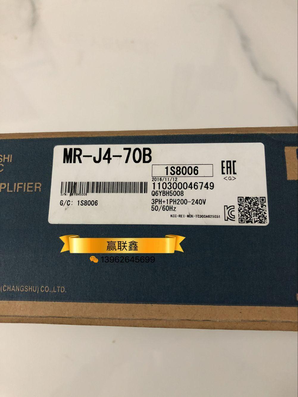 [리퍼]미쓰비시 서보 드라이브 MR-J4-70B/-[559ki1088]