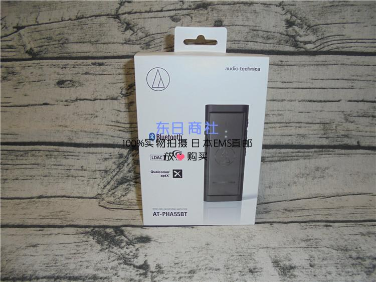 161 54] Japan Buy Iron Triangle AT-PHA55BT LDAC Aptx with