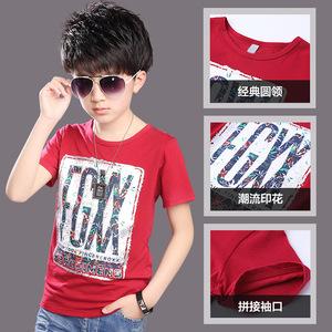 1479童装夏装新款男童短袖t恤儿童半袖男中大童夏季体恤12-15岁潮