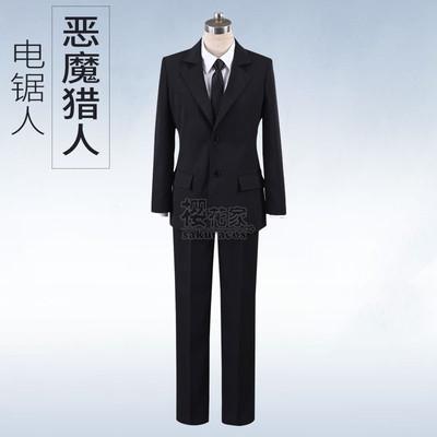 taobao agent Chainsaw Man Chainsaw Man Demon Hunter Uniform Hayakawa Akiu Denji cosplay costume