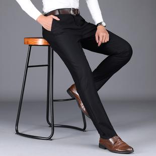 修身免烫西装裤商务黑色男休闲长裤子