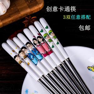3 phim hoạt hình cha mẹ và con đũa dài 22 cm bốn cổng home sứ xương thép không gỉ bộ đồ ăn trung quốc Jingdezhen