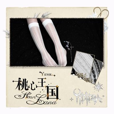 taobao agent Yidhra Dream Witch Original {Peach Heart Kingdom}Lolita Socks Summer Calf Socks