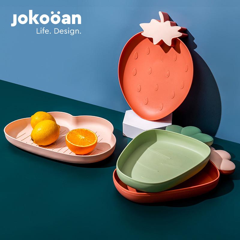 ¥6.90 第2件半价!聚可爱创意糖果盘
