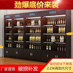 Show the shelf of the shelf of the tủ quần áo, tủ quần áo, tủ quần áo, tủ trưng bày