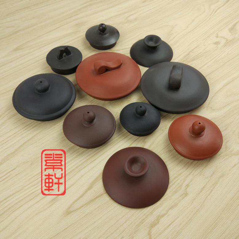 Cát màu tím Zhu bùn gốm màu đỏ ấm trà nắp với bìa gốm cup bìa Kung Fu trà trà đạo bộ phụ kiện nhỏ bìa trà nâu
