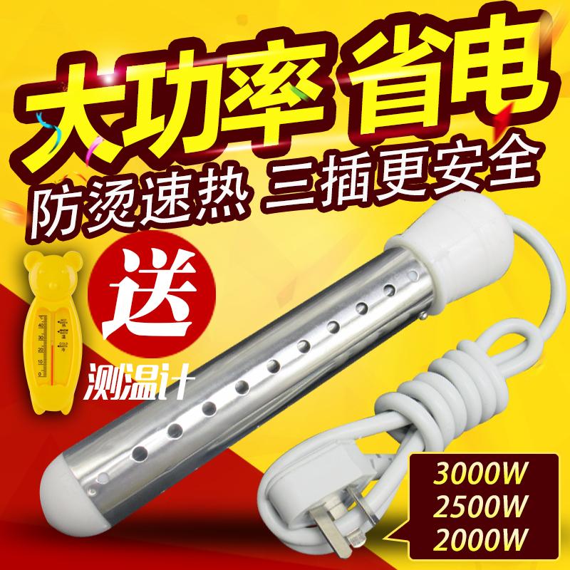 热得快 电热管大功率烧水棒 2000W