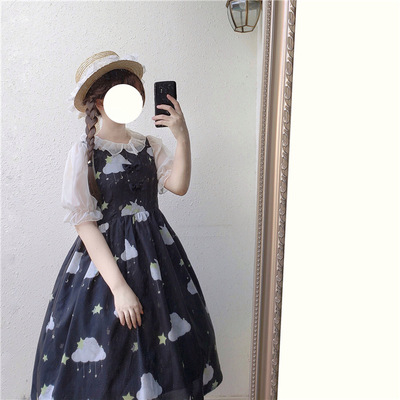 taobao agent Original design fishing star rabbit cloud skirt star rabbit small high waist jsk sling light sweet daily dress Gemini