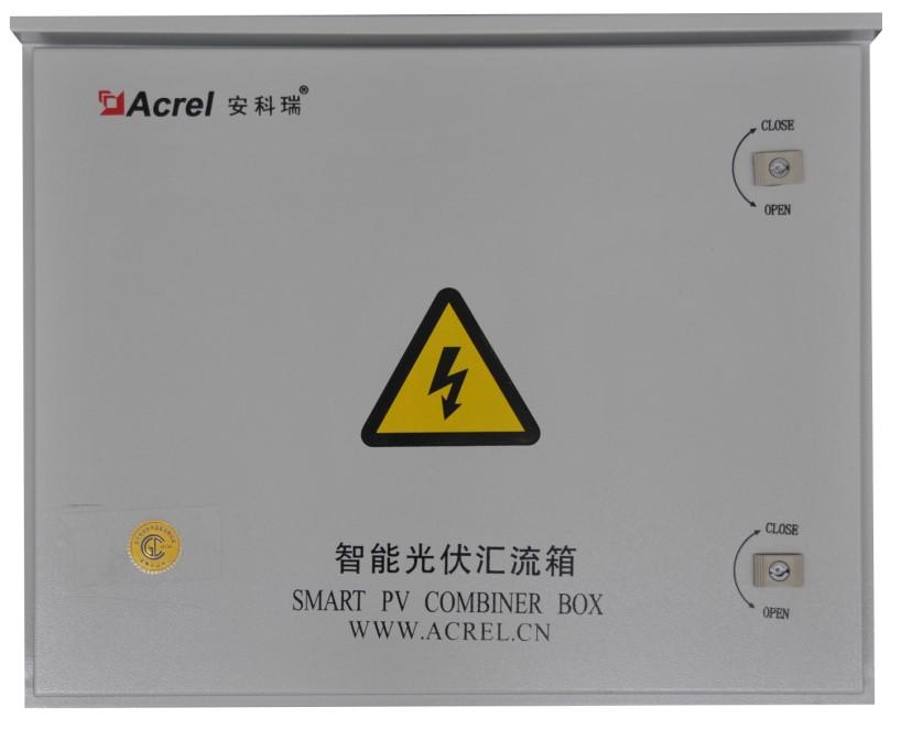 安科瑞工厂直销APV-M4智能光伏汇流箱 4路DC0-20V光伏汇流检测