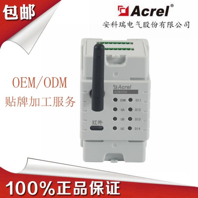 安科瑞ADW400-D24-2S环保监测模块用电数据上传环保设备分表计电