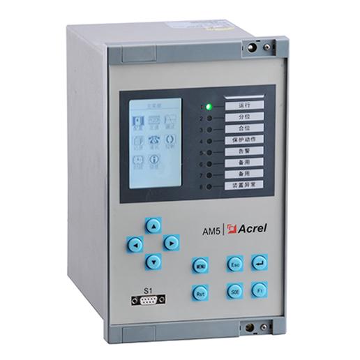 安科瑞厂家直销 AM5-M 电动机微机保护装置 中压保护 包邮