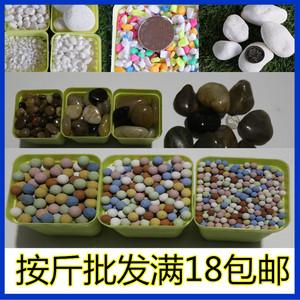 Màu đá nhỏ, đá cuội, đá mưa, ceramsite, đá màu, lát thịt, trồng đá, vật dụng làm vườn trang trí