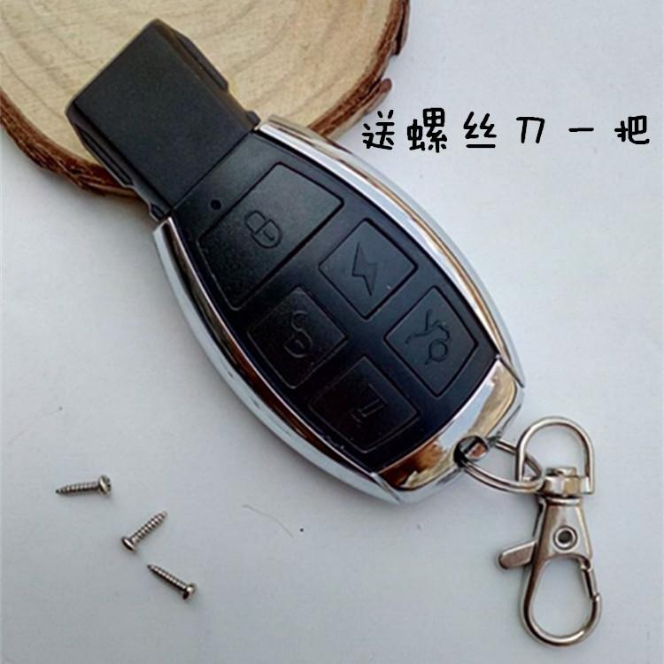 Xe máy báo động điều khiển từ xa chính shell electric car báo động điều khiển từ xa năm nút shell Mercedes trường hợp key