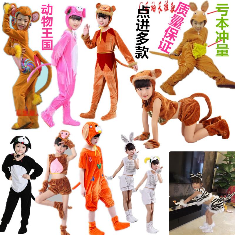 Mới trẻ em trang phục khỉ nhỏ động vật nhỏ khỉ câu cá mặt trăng phim hoạt hình mô hình quần áo trẻ em khỉ nhỏ quần áo nhảy - Trang phục