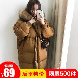 Chống mùa bông 袄 nữ mùa đông 2018 mới trung bình dài Hàn Quốc phiên bản Harajuku lỏng bf bông quần áo sinh viên bánh mì quần áo dày áo