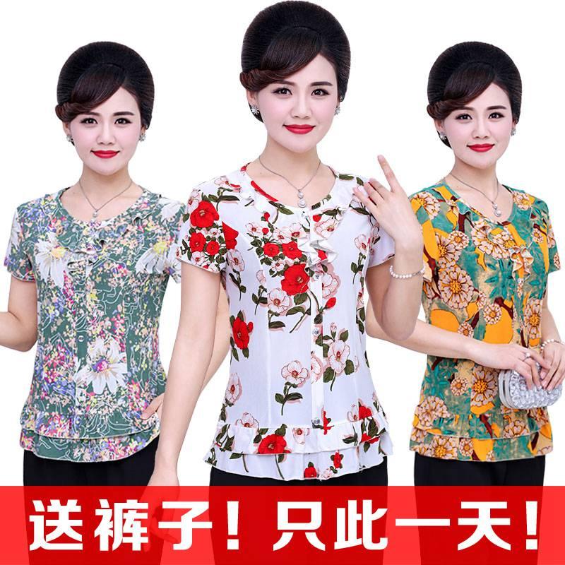 Của mẹ nhỏ hoa top 2018 mùa hè ngắn 40-50 50 tuổi trung niên của phụ nữ ngắn tay t-shirt