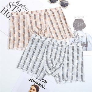 男士内裤冰丝莫代尔夏季平角裤男薄款四角裤衩运动B260-2627-P15
