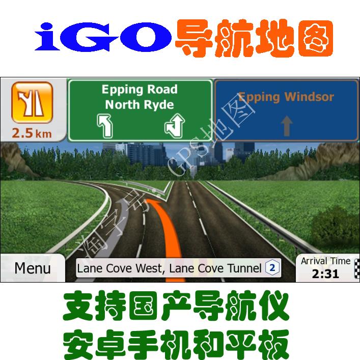 Bản đồ iGO Malaysia Bản đồ tháng 11 năm 2018 GPS - GPS Navigator và các bộ phận