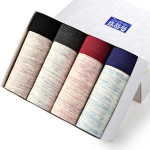 (量大从优)XL,XXL,XXXL 高品质纯棉男士平角裤4条盒装