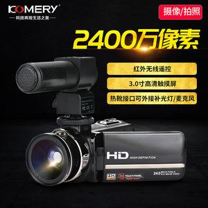 Máy ảnh kỹ thuật số KOMERY HDV-3052M2400 megapixel Camera nhìn đêm DV