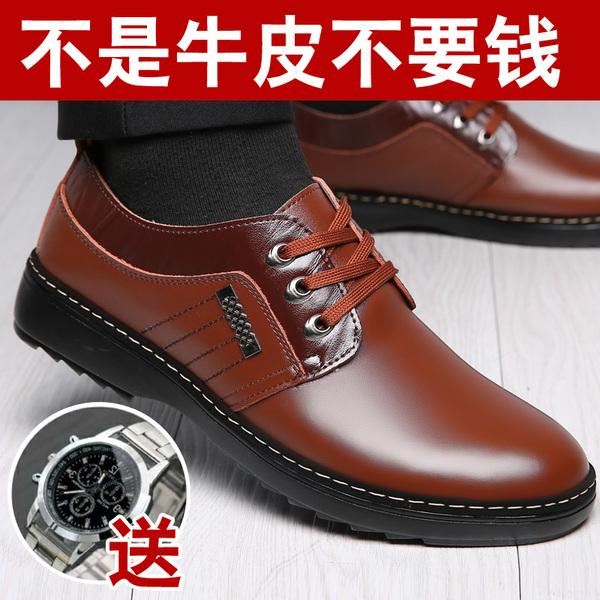 Кожаная обувь мужчина натуральная кожа обувь casual мужчина мягкое дно лицо мужской ученый год мягкая кожа отец обувной весна сезон вентиляции обувь мужчина