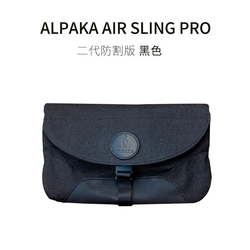 Úc Alpaka air-Sling pro thế hệ thứ hai đa chức năng chống trộm cut-proof vai túi xách tay vai túi