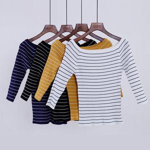 春季女装一字领露肩条纹中袖针织衫t恤紧身短款修身上衣打底衫潮