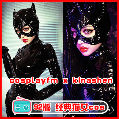 taobao agent cosplayfm Halloween Batman Returns 92 Edition Catwoman COS Black Cat PU Leather Leotard Show Show